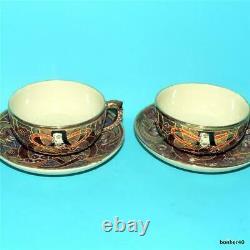 2 Earthenware Japanese Satsuma Meiji Porcelain Dragon Demitasse Cups Saucers