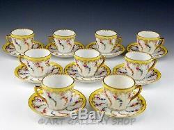 Antique Dresden HELENA WOLFSOHN FLORAL GOLD GILDED DEMITASSE 8 CUPS & 8 SAUCERS