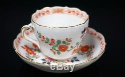 Antique MEISSEN Tischenmuster Tischchen Imari Gold Demitasse Cup and Saucer -C