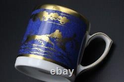 CARTIER'La Maison De LEmpereur' 24K Gold Bone China Demitasse Cup & Saucer