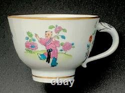 Herend Csung Mandarin Demitasse Cup and Saucer chinoiserie Gold Trim #3 4 avail
