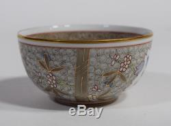 Herend Hand Painted Cubash Demitasse Cup & Saucer
