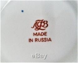 LOMONOSOV Russian COBALT BLUE NET 6- DEMITASSE CUPS & SAUCERS Accented Rim