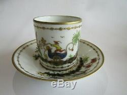 Le Tallec Paris Cirque Chinois Demitasse Cup and Saucer Set with Green Dragon