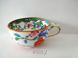 Minton Cup Saucer Demitasse CHINESE VASE Polychrome Enamel 1862 1871
