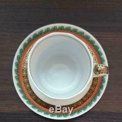 Rare RosenthalVersace Demitasse Cup D5.7H5.5 & Saucer D11.7cm NO BOX