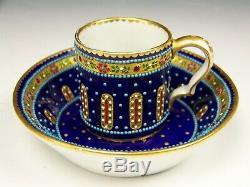 Rare Sevres France Cobalt Blue Raised Gold Lot Of Jewels Demitasse Cup & Saucer