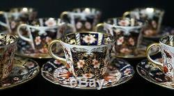 Royal Crown Derby Imari 2451 Set of 8 Demitasse Cups Saucers Scalloped