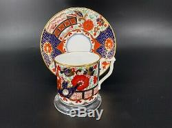 Royal Crown Derby The Curator's Collection Demitasse Cup Saucer Set x 6 England