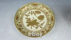 Royal Crown Derby for Tiffany & Co Hand Decorated Gold Demitasse Cup&Saucer 1/2