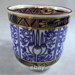 Royal Worcester Antique 1879 Collectors Flow Blue Demitasse Cup & Saucer A1
