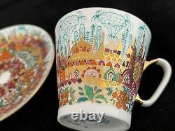 Russian Imperial Lomonosov Porcelain Demitasse Cup & Saucer Gold Spring