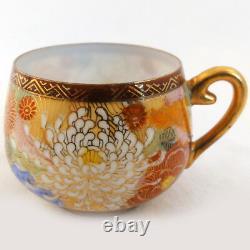 SATSUMA JAPAN Thousand Flowers Chrysanthemum Demi Tasse Cup & Saucer Vintage
